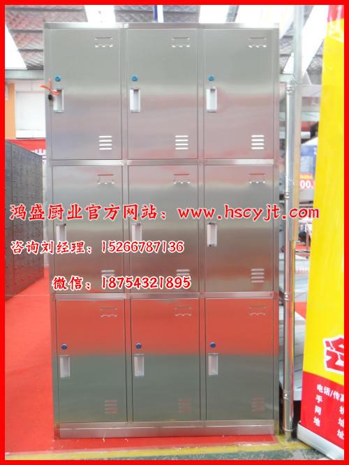 9格不锈钢储物柜定做,山东鸿盛厨业集团,铸造储物柜专供